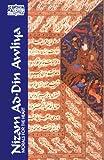 Nizam Ad-Din Awliya, Nizam Ad-Din Awliya, 080913280X