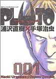 PLUTO (1)