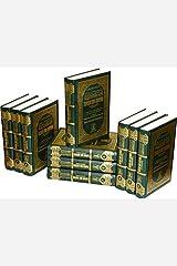 Tafsir Ibn Kathir (10 Volumes; Abridged) Hardcover