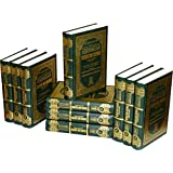 Tafsir Ibn Kathir (10 Volumes; Abridged)