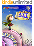 小王子(萤火虫•世界经典童话双语绘本)