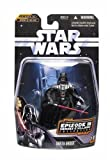 : Star Wars Greatest Hits Basic Figure Episode 3 Darth Vader