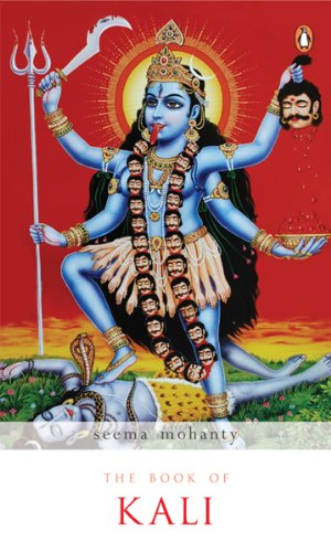 Book of kali kindle edition by seema mohanty religion book of kali by mohanty seema fandeluxe Choice Image