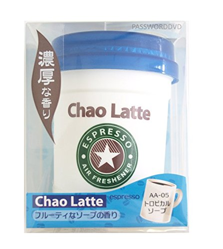 Chao Latte Espresso Gel Type Car Air Freshener Tropical Soap Scent AA-05 ()