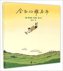 Descargar Libro Mas Oscuro Der Fliegende Jakob Kindle Lee Epub