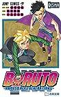 BORUTO-ボルト- -NARUTO NEXT GENERATIONS- 第9巻