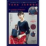 TARA JARMON SPECIAL BOOK