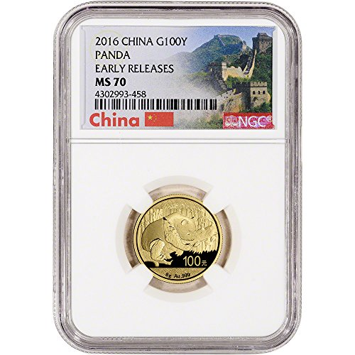- 2016 CN China Gold Panda (8 g) Early Releases Great Wall Label 100 Yuan MS70 NGC