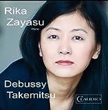 DEBUSSY/TAKEMITSU/RIKA ZAYASU by Unknown (0100-01-01?