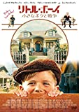 Little Boy Small Molle and War [DVD]