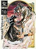 RG VEDA - The Movie Anime DVD English Dub