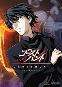 Ghost Hunt: The Complete Series Box Set