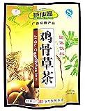 Herba abri herbal tea ge xian wen 5.6 oz