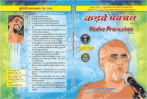 Kadve Pravachan - Part 8- Bilingual (English & Hindi) by
