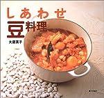 大豆ダイエット