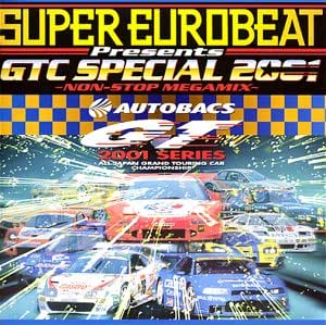 Various Super Eurobeat Vol. 147