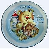 Assiette naissance - Personnalisée - Décor Ourson