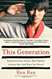 This Generation, Han Han, 1451660014