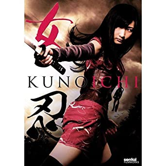 Amazon.com: The Kunoichi: Rina Takeda, Mitsuki Koga ...