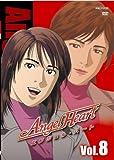 Vol. 8-Angel Heart