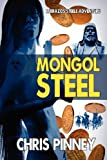 img - for Mongol Steel book / textbook / text book