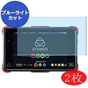 """【2 Pack】 Synvy Anti Blue Light Screen Protector for ATOMOS Ninja Flame 7"""" Anti Glare Screen Film Protective Protectors [Not Tempered Glass]"""