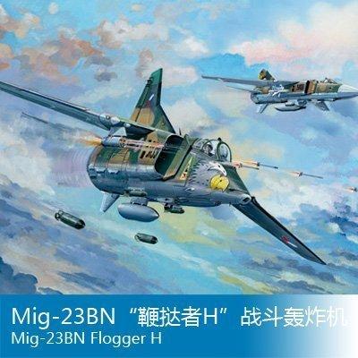 KNL® Trumpeter 1/48 Mig-23BN