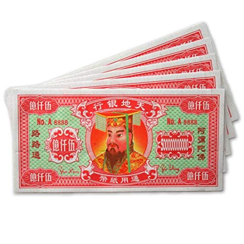 - Chinese Joss Paper - Large Size Hell Bank Notes ( 7.5