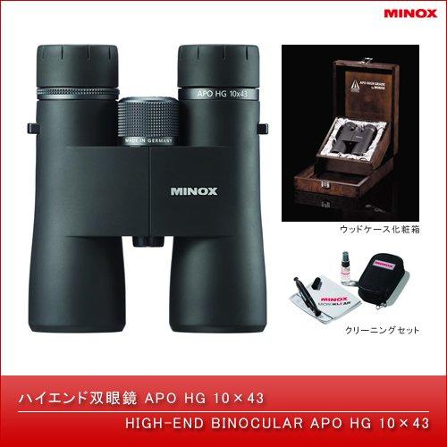 MINOX(ミノックス) ハイエンド双眼鏡「APO HG 10×43」 B007F7XQ0M