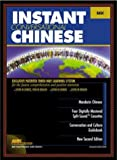 Instant Conversational Chinese: Basic with CD (Audio)