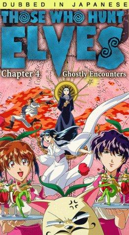 Those Who Hunt Elves , Chapter 4 [VHS]