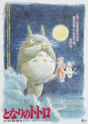 Image result for totoro japanese poster