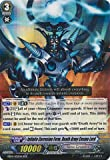 Cardfight!! Vanguard TCG - Infinite Corrosion Form, Death Army Cosmo Lord (EB04/002EN) - Extra Booster Pack 4: Infinite Phantom Legion