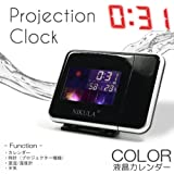 多機能目覚まし時計 / プロジェクター投影