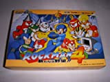 Rockman 4: Aratanaru Yabou!! (aka Megaman 4) Famicom (NES Japanese Import)