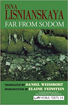 Book Far From Sodom (Visible Poets)