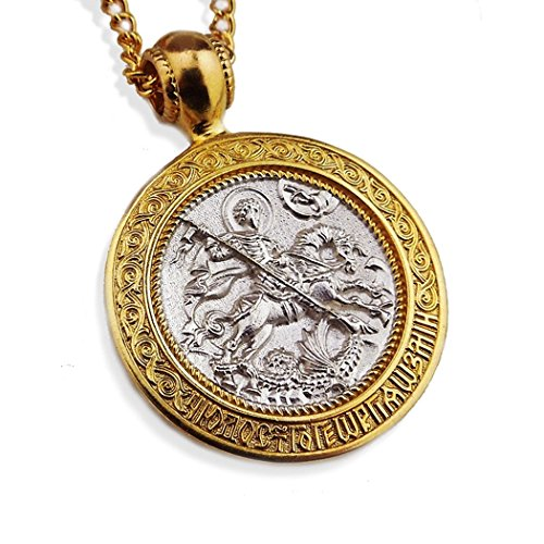 Religious Gifts Gold Tone Over Sterling Silver Orthodox Saint George Medal Pendant, 1 1/8 Inch