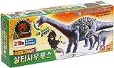 Dino Mecard Double Figure Set Saltasaurus and Tinysour Salta