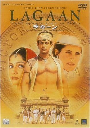 Amazon   ラガーン [DVD]   映画