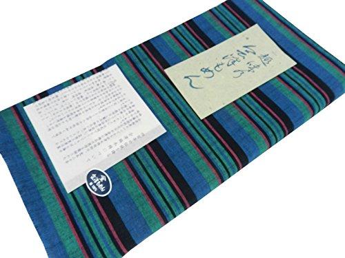 メンバー発掘するコンテンポラリー会津木綿 反物 品番555-15