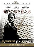 蛇皮の服を着た男 [DVD]