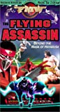 FMW (Frontier Martial Arts Wrestling) - The Flying Assassin [VHS]