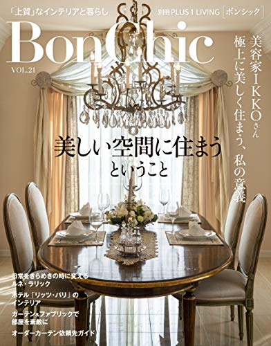 BonChic 最新号 表紙画像