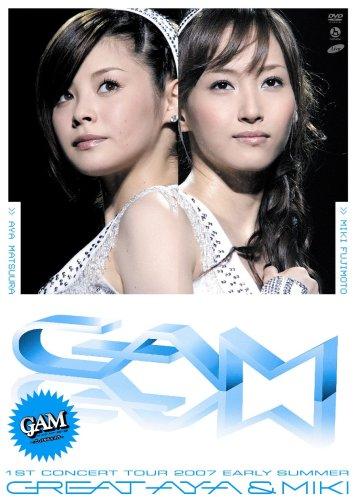 GAM 1stコンサートツアー2007初夏 ~グレイト亜弥&美貴~ - Gams Shop