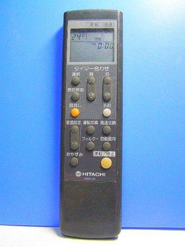日立 エアコンリモコン RAR-4Z