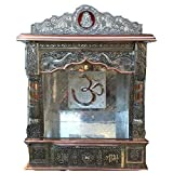 Movie Time Vdieo 59070-OM Hindu Puja Mandir/Temple/Alter, Aluminum Plated with Bell