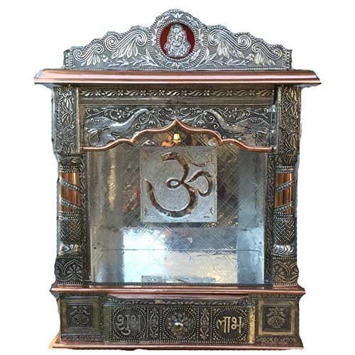 Movie Time Vdieo 59070-OM Hindu Puja Mandir/Temple/Alter, Aluminum Plated with Bell by Movie Time Vdieo