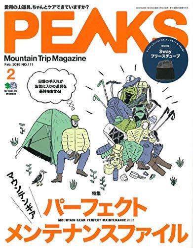 PEAKS 2019年2月号 画像