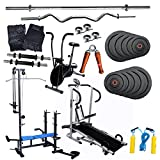 Lifeline Cycle+Lifeline Treadmill+Fitindia 20 in 1 Bench+70kg Weight+3ft Curl Rod+5ft Plain Rod+All Gym Accessories