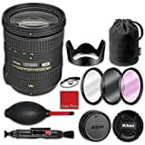Nikon AF-S DX NIKKOR 18-200mm f/3.5-5.6G ED VR II Lens with HB-35 hood, CL-1018 soft case, 3 piece filter kit (UV, CPL, FLD), Rubber air dust blower, Lens cleaning pen